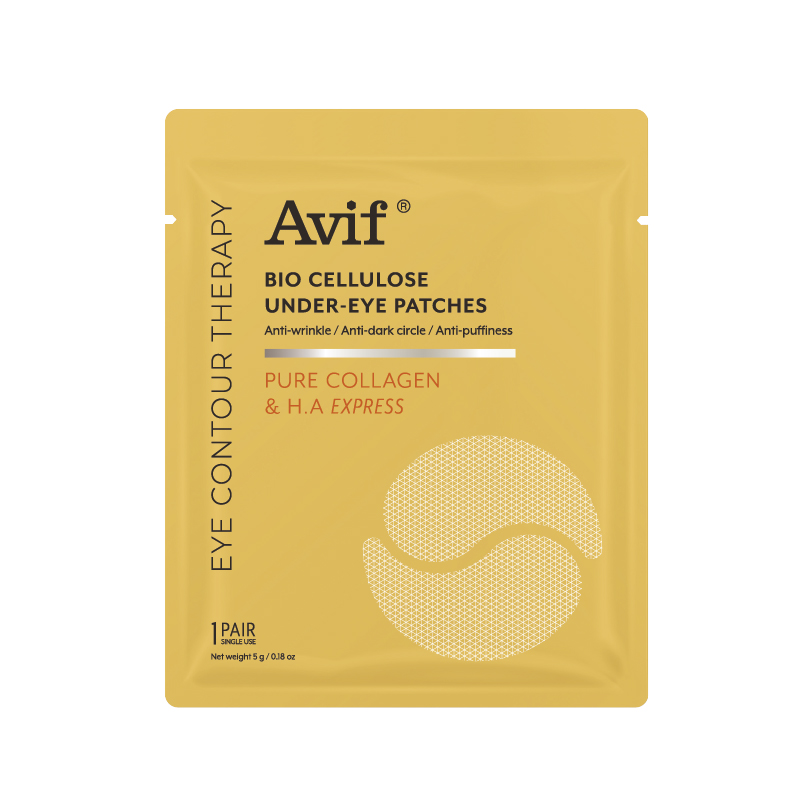 Avif Biocell   Under Eye Patches